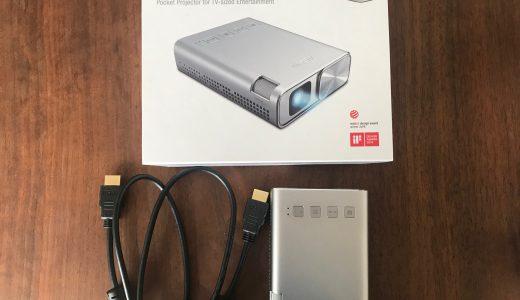 モバイルプロジェクター「ASUS E1」とiPadを接続して動画を見る